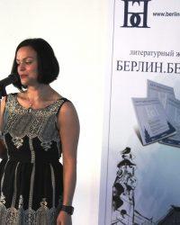 Поэт Женя Маркова, редактор поэтической рубрики журнала