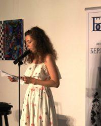 Поэт и прозаик Динара Расулева