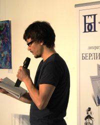 Поэт Александр Филюта
