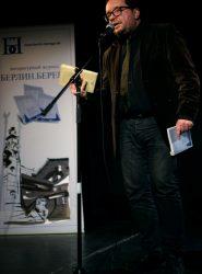 Прозаик Дмитрий Белкин (Фото: Андрей Седов)