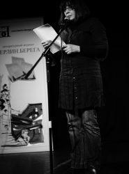 Поэт и переводчик Елена Раджешвари (Фото: Андрей Седов)