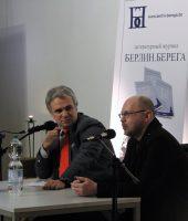Григорий Аросев и Алексей Иванов