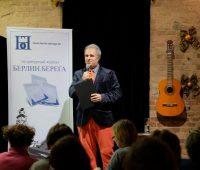 Григорий Аросев представляет новый номер журнала (Фото: Николай Мясников)