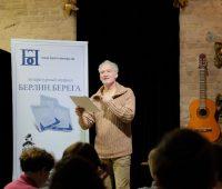 Григорий Кофман (Фото: Николай Мясников)
