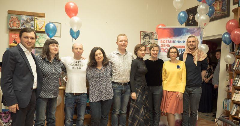 Все участники Всемирного дня поэзии во Франкфурте