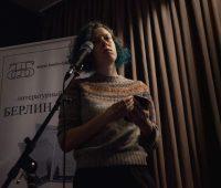 Поэтесса Динара Расулева
