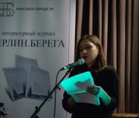 Прозаик Евгения Багмуцкая