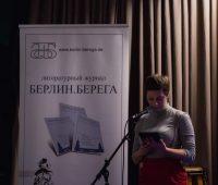 Прозаик Катерина Кюне