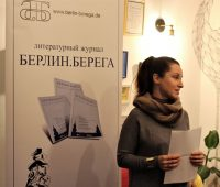 Анастасия Юркевич